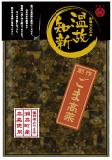 ごま高菜(しょうゆ漬)