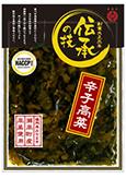 からし高菜(油炒め)