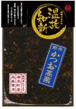かつお高菜(しょうゆ漬)
