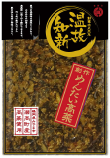 めんたい高菜(油炒め)