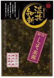 しそ高菜(しょうゆ漬)